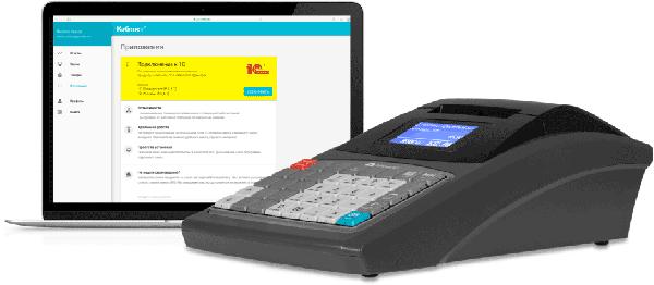 Интеграция товароучетной системы с онлайн кассой Дримкас