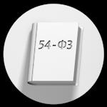 Атол 60Ф для 54-ФЗ