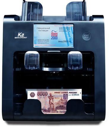 Счeтчик - сортировщик банкнот Kisan Newton K2