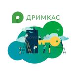 Дримкас Ключ для обновлений