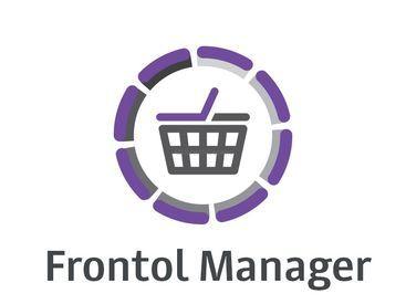 Программное обеспечение Frontol Manager